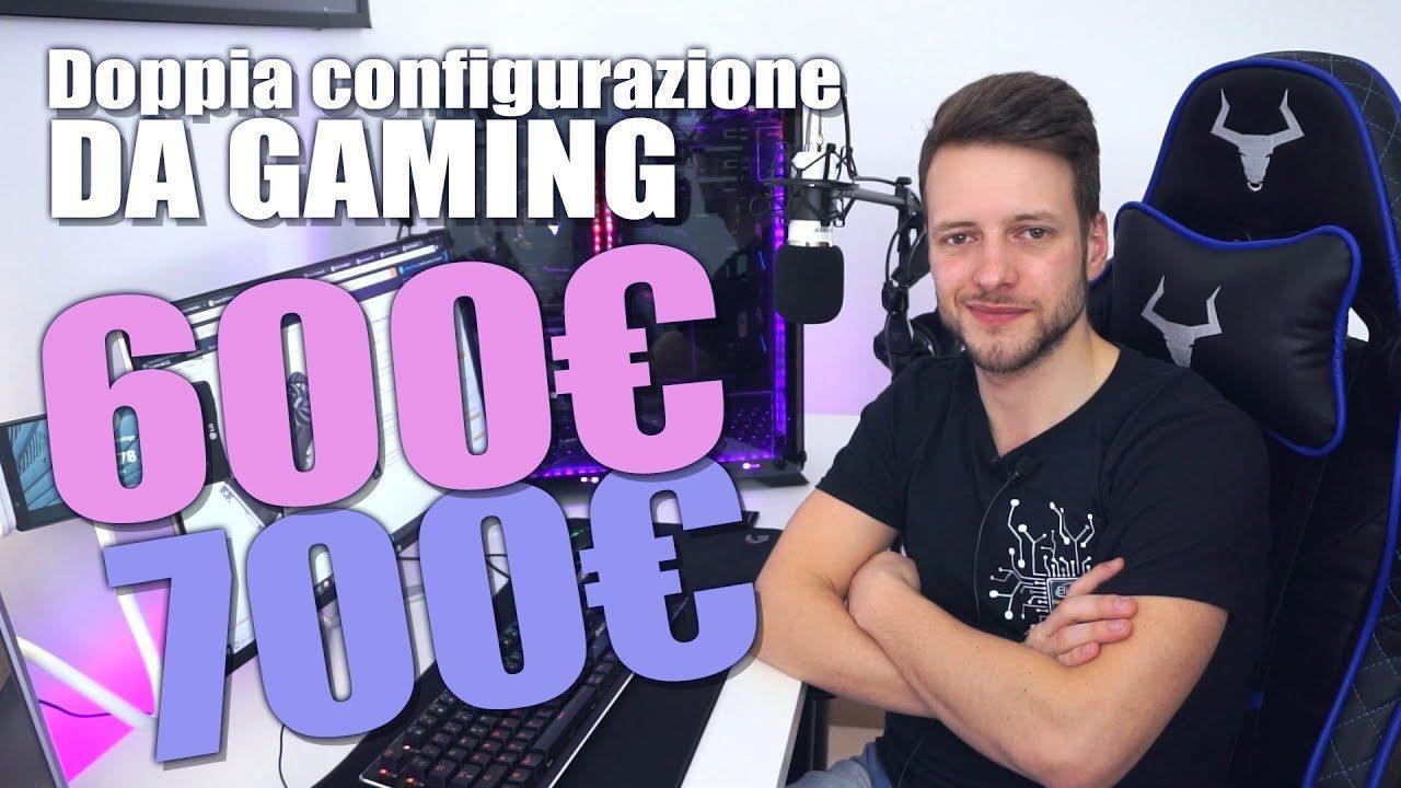 PC da gaming 600€ e 700€ -  FULL HD PURO